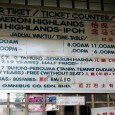Catching the bus from Ipoh to the Cameron Highlands is quick and painless. To an extent that is… read on to find out why The bus station in Ipoh where you catch the bus to Tanah Rata or Brinchang in the Cameron Highlands in Malaysia can be found just around...