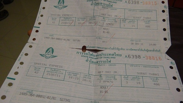 State Railway of Thailand Ticket - Hat Yai to Surat Thani