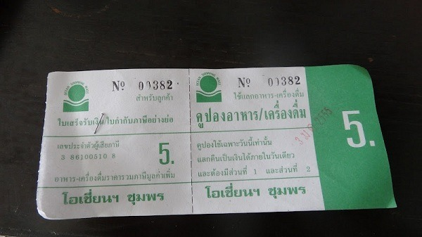 Chumphon foodhall coupon