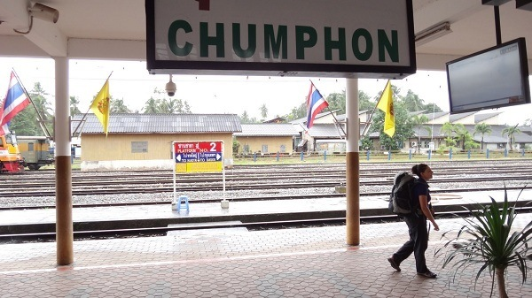 Goodbye Chumphon Train Station