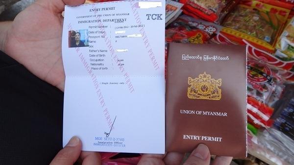 Union of Myanmar Entry Permit