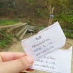 Vieng Thong - Hotspring Tickets