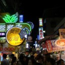 Andrew Gazing At The Taichung Night Market