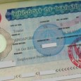 The first port of call after having my Australian passport renewed was the Royal Thai Embassy in Singapore to organise our 60 day Tourist Visas. For those of you who […]